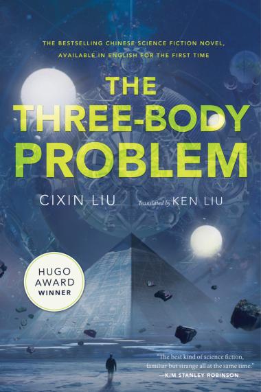 'The Three-Body Problem' by Cixin Liu.